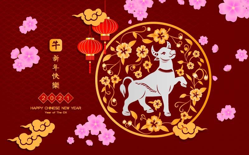 2021牛年新年快乐矢量素材(EPS)