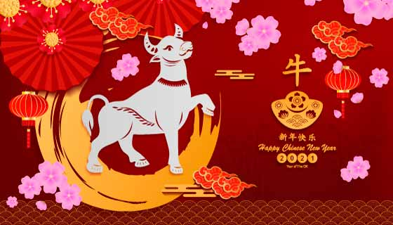 2021牛年新年快乐背景矢量素材(EPS)