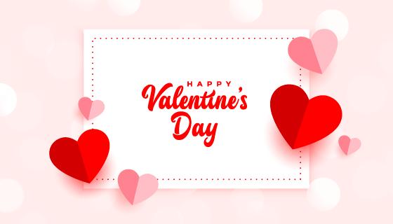 折纸爱心设计情人节快乐背景矢量素材(EPS)