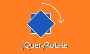 jQuery旋转插件jqueryrotate