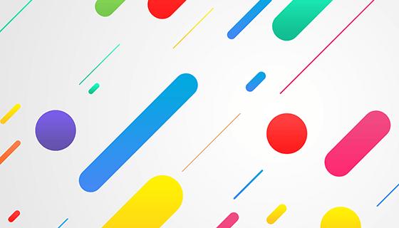 多彩抽象背景矢量素材(PSD)