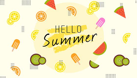 水果和冰淇淋夏日背景矢量素材(eps/ai)