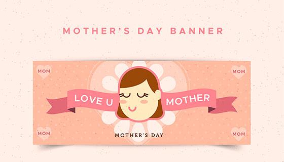 爱心设计母亲节banner矢量素材(EPS/AI)