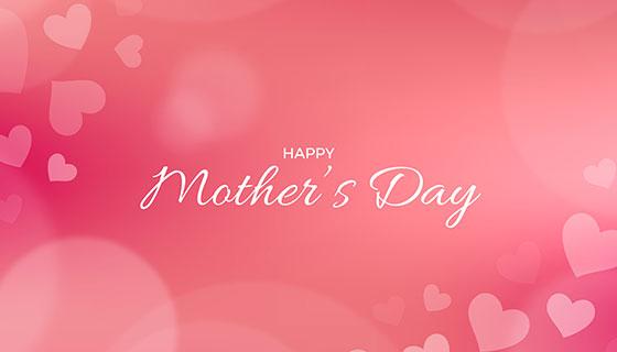 母亲节爱心背景矢量素材(EPS/AI)