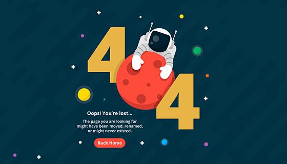 宇航员设计404错误页面矢量素材(EPS/AI)