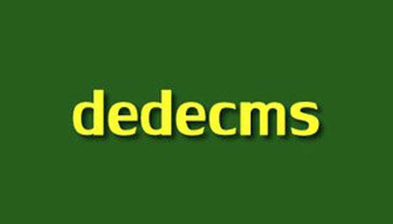 DEDECMS 5.7修改关键词长度